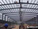 浅析钢结构厂房施工中的安全问题及其对