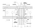 型钢混凝土框架梁柱节点(PPT,34页)