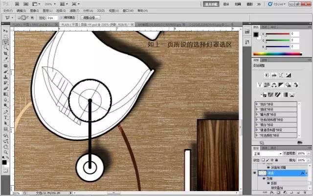 室内设计必学技能:彩色平面图PS教程_56