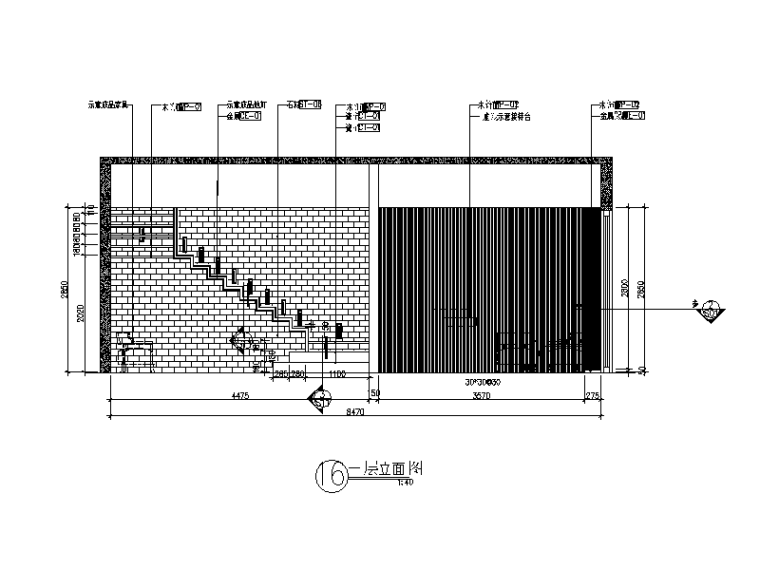 别墅楼办公室设计CAD施工图(含效果图)_3