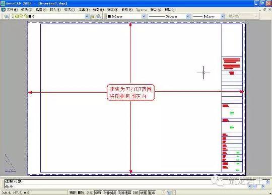 牛人整理的CAD画图技巧大全,工程人必须收藏!_12