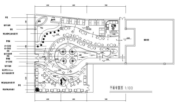 优雅型咖啡厅室内设计装修方案施工图纸