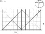 [昆明]轨道交通车辆段工程脚手架施工安全方案