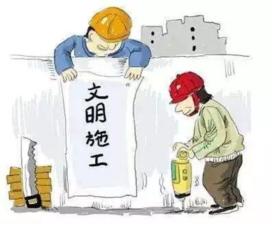 施工员or技术员,傻傻分不清楚~_7