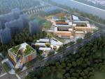 [江苏]苏州城铁新城小学建筑设计方案文本