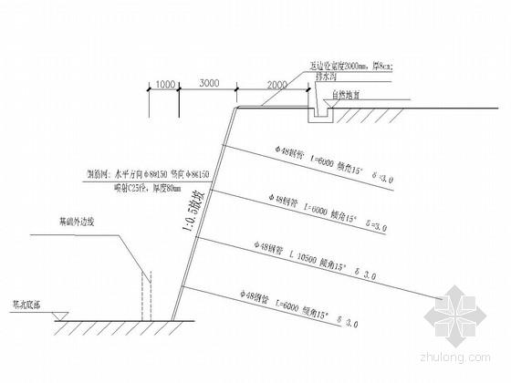 [四川]基坑喷锚支护施工图