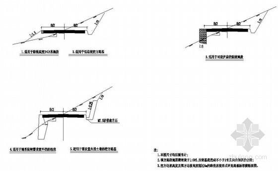 盐亭县某通乡公路改建工程一阶段施工图设计文件