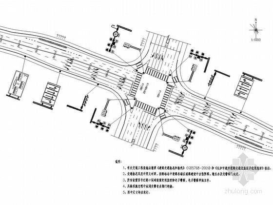 [湖南]双向四车道城市次干道交通工程施工图设计34张