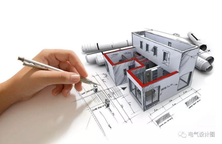 建筑电气设计丨照明、动力、消防等配电自成系统的原因分析