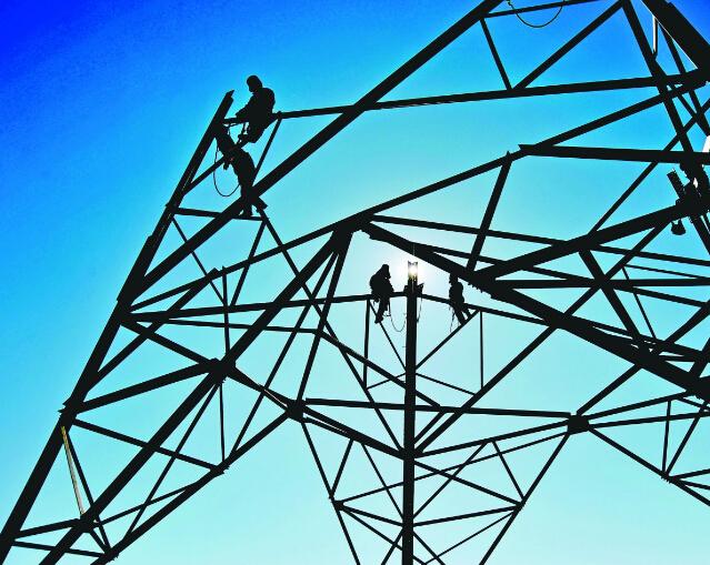 铁塔工程质量标准手册