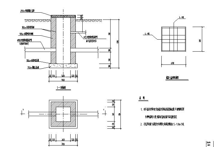 室外门房及室外景观、布线、广播施工图纸_4