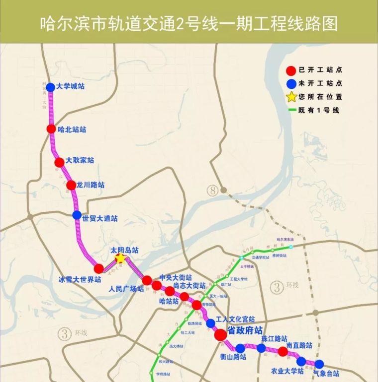 哈尔滨地铁2号线过江隧道全线贯通!_5
