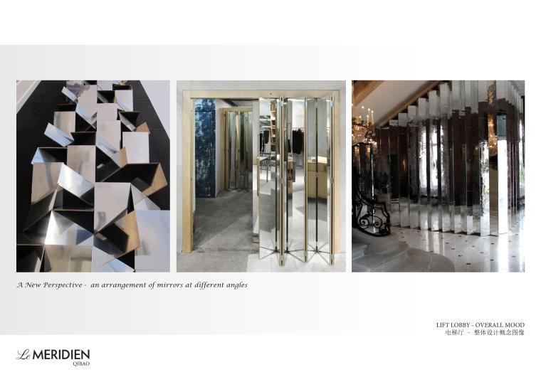HBA--上海七宝艾美酒店概念设计方案文本-方案 (12)