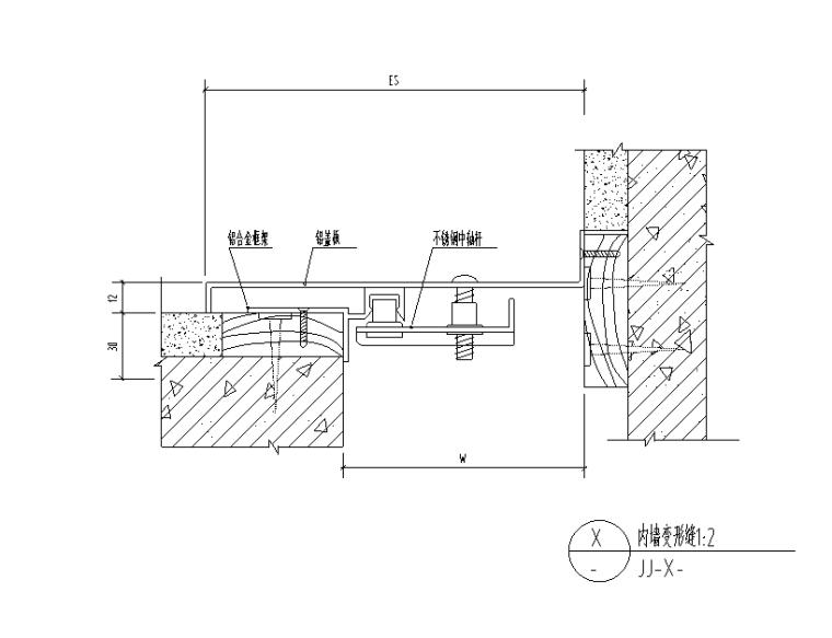 44个变形缝建筑构造节点详图