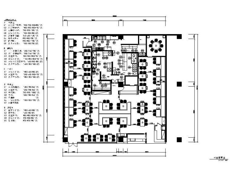 [厦门]350㎡高档时尚餐厅设计施工图(含效果图)
