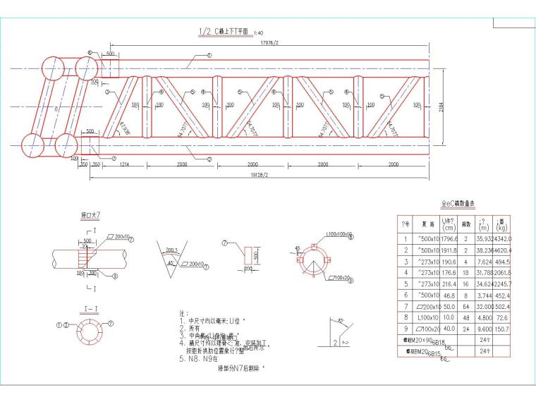 30+110+30m钢管混凝土中承式提篮拱特大桥梁施工图(175张)_3