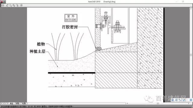 建筑工程施工中易多发的质量缺陷及防控措施_1