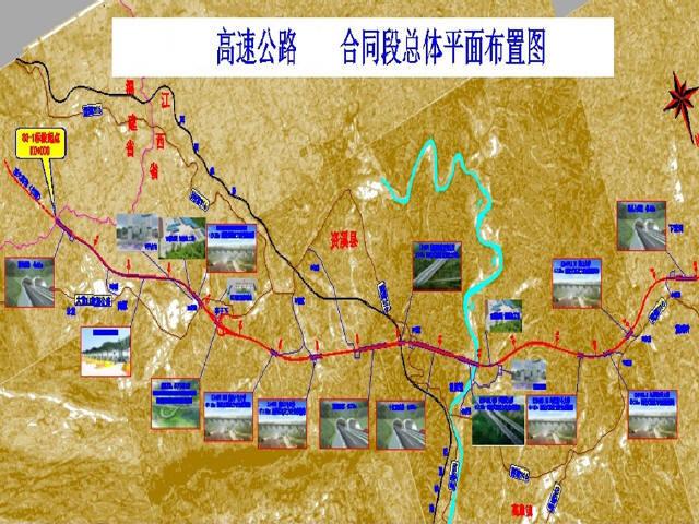 [江西]双向四车道高速公路工程实施性施工组织设计205页(中交,路桥隧涵)