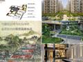 [上海]青浦新城大型社区地块项目规划设计方案