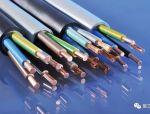 电线敷设方式资料免费下载