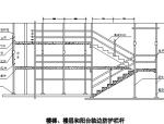 地产公司工程管理手册资料免费下载