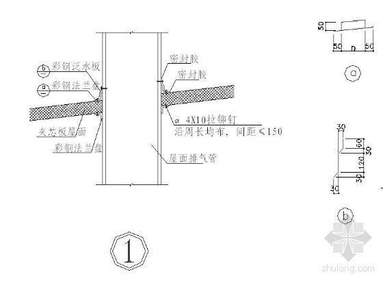 钢结构节点之屋面排气管节点