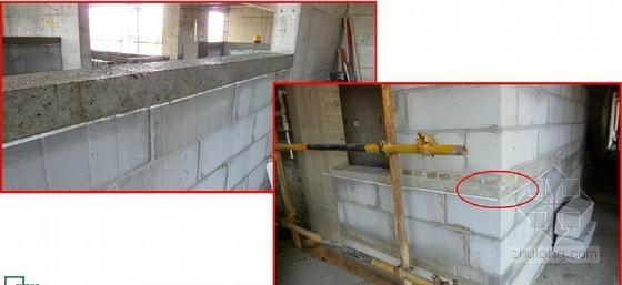 砌筑工程施工流程及质量标准化管控要点