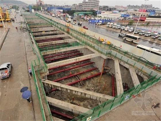 [福州]城市轨道交通施工组织设计含水电通风367页(盾构工作井 地下连续墙 监控量测)