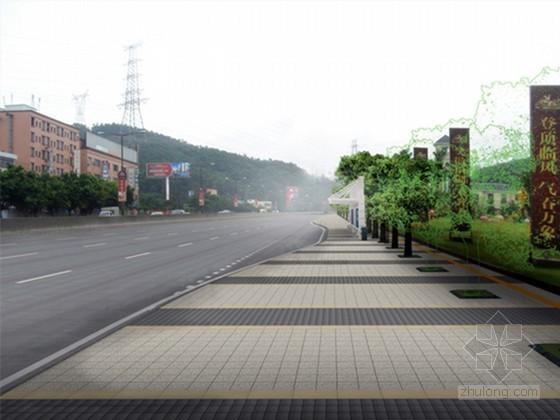 [广东]市政大修工程施工组织设计177页