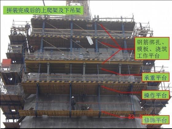 [PPT]斜拉桥桥主塔施工液压自动爬模施工