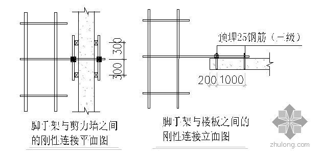 北京某医院医疗综合楼地上结构脚手架施工方案