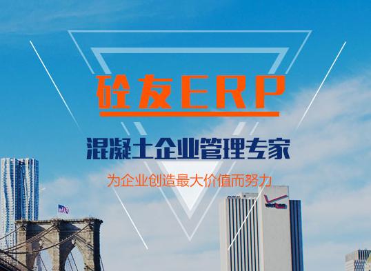 中国混凝土搅拌站控制系统发展与未来走向