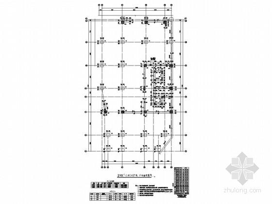 [四川]地上10层框架-剪力墙结构办公楼结构施工图(地下三层)