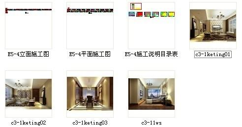 [广西]简欧风格四居室样板房装修图(含效果)资料图纸总缩略图