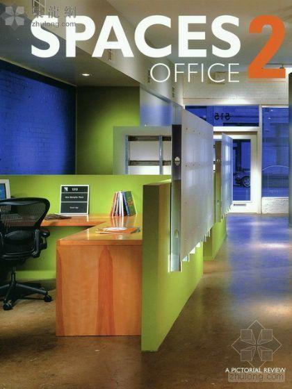 办公空间第一部(spaces2officeno1)-办公空间第一部(spaces2 office no1)