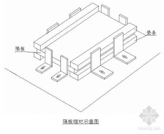 钢结构构件制作施工工艺(完整)