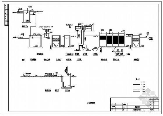 山东某农业装备公司磷化污水处理工程图纸