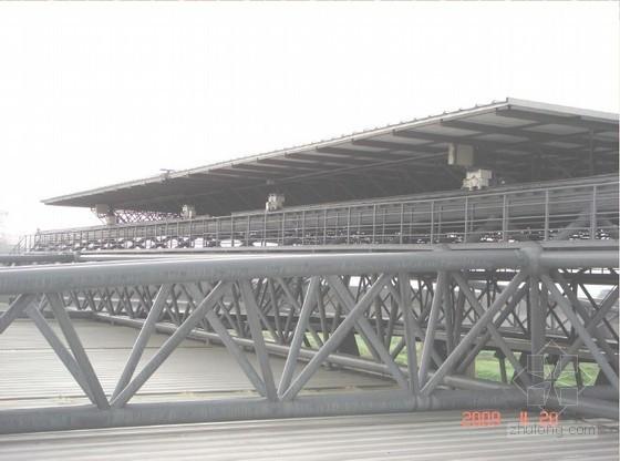 大跨度管桁架屋架及网架开合屋盖结构施工方案介绍