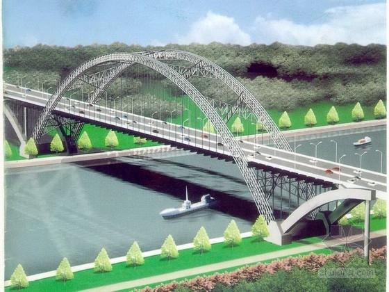 市政主跨240米中承式悬链线钢管混凝土拱桥竣工图