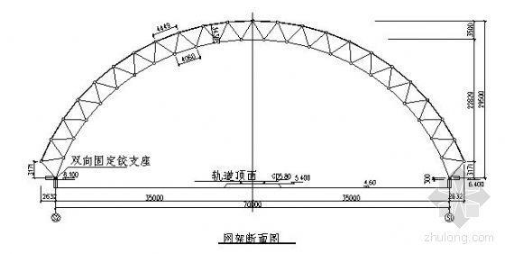 提高干煤棚大跨度钢网架安装合格率