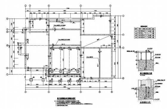 许昌某两层木结构住宅全套结构设计图