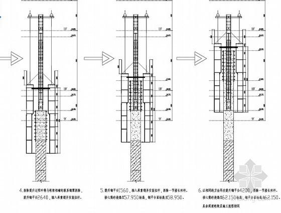 超高层地标建筑施工组织设计(160页)