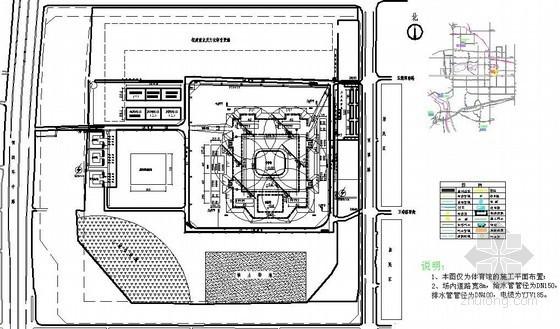 [北京]体育场工程施工现场平面布置图(基础、主体、装修)