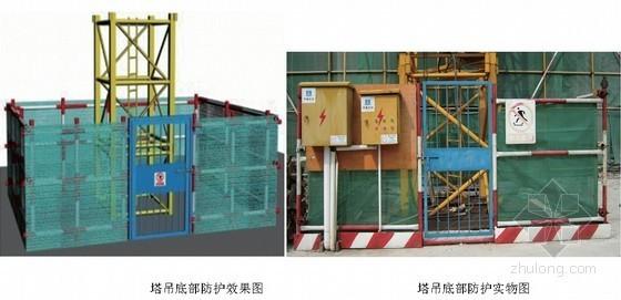 建筑工程施工起重机械安全防护措施(图)