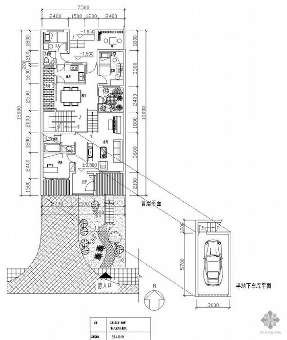 三层独栋别墅户型图(214)
