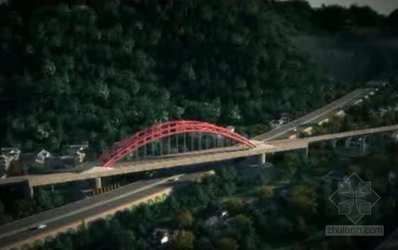 钢管混凝土拱加劲三跨连续梁桥施工方案及施工流程三维动画演示(23分钟)