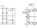 土木工程施工毕业设计(共95页)