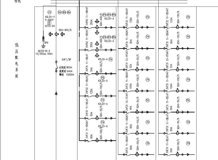 某高层公寓全套电气施工图