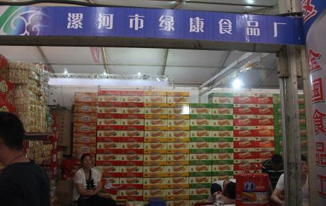 [河南]漯河食品批发交易市场给排水安装施工组织设计(高层)