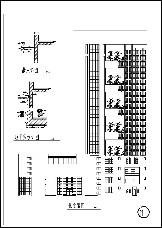 3套现代宾馆酒店建筑设计施工图CAD_10
